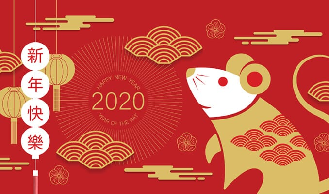 BDM wishes you a Happy Chinese New Year